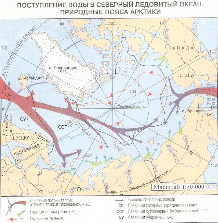 Карта 4: Поступление воды в